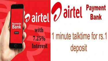 Airtel customer care number 4758