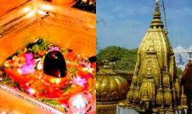 Kashi Vishwanath Temple customer care number 4117
