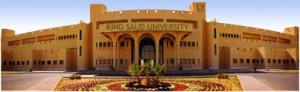 King Saud University Riyadh customer care number 1971
