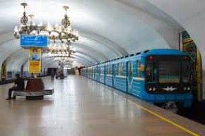 Tashkent Metro contact address 6931