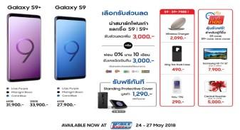 samsung thailand contact address 1629