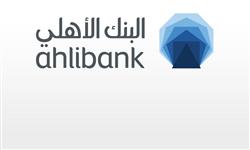 Ahli Bank Qatar