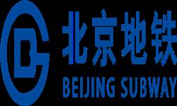 Beijing Subway Metro