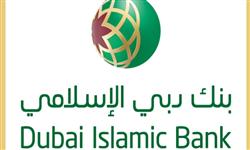Dib United Arab Emirates