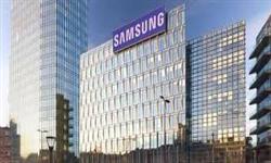 Samsung Company Philippines