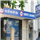 Hdfc Bank Bangalore
